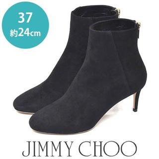 ジミーチュウ(JIMMY CHOO)のほぼ新品❤ジミーチュー/ジミーチュウ スウェード ショートブーツ 37(約24(ブーツ)