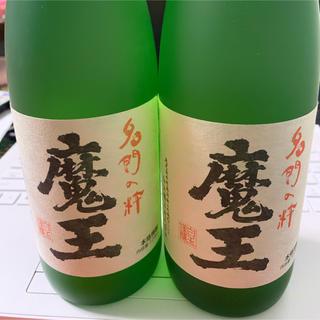 魔王720ml   2本セット  送料込み(焼酎)