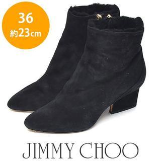 ジミーチュウ(JIMMY CHOO)のジミーチュー/ジミーチュウ インナーボア スウェード ショートブーツ 36(ブーツ)