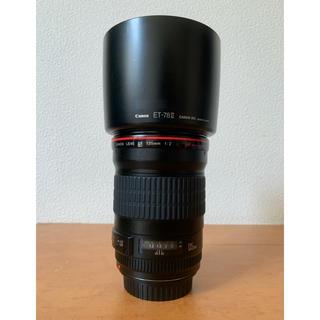 Canon - Canon EF 135mm F2 L USM