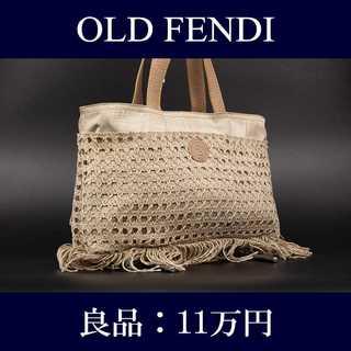 フェンディ(FENDI)の【全額返金保証・送料無料・良品】オールドフェンディ・ハンドバッグ(J011)(ハンドバッグ)