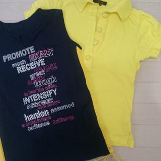 イネド(INED)のイエロー♪サマー シャツ 2枚(シャツ/ブラウス(半袖/袖なし))