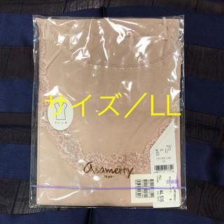 【新品】⑦アサメリー フレンチ袖シャツ LL