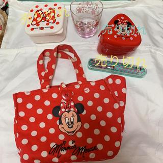 Disney - ミニー タッパー  コップ フォーク お弁当バック