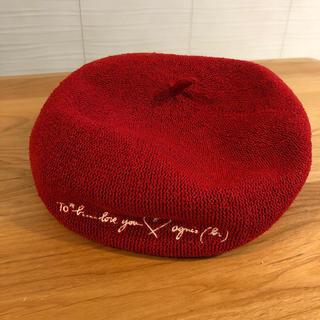 アニエスベー(agnes b.)の今期アニエスベーのサマーベレー帽 再値下げ(ハンチング/ベレー帽)