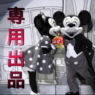 ディズニー(Disney)のディズニー日焼け止め(日焼け止め/サンオイル)