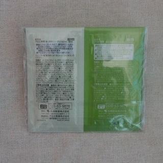 コバヤシセイヤク(小林製薬)の小林製薬 アロエ育毛液 お試し3点セット(シャンプコンデS)(サンプル/トライアルキット)