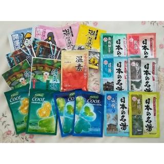 入浴剤 試供品 ~まとめ売り~(入浴剤/バスソルト)