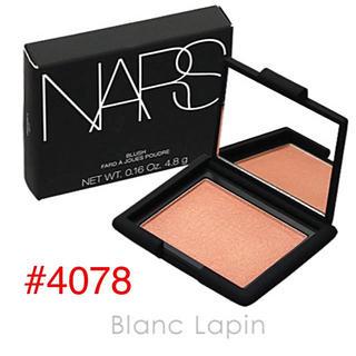 NARS - 【新品未使用】#4078ナーズ NARS  ブラッシュ   4.8g