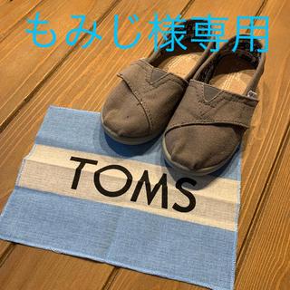 トムズ(TOMS)のTOMS トムズ ギッズシューズ【新品 未使用】(スリッポン)