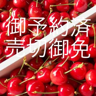 ☆★ほたる★☆7780様専用 さくらんぼ 佐藤錦 M〜L 秀品 1キロ バラ詰め(フルーツ)