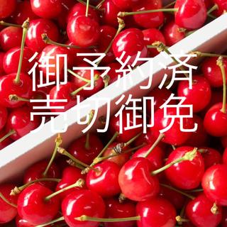 ちゃみらぶ様専用 山形県産 高級 さくらんぼ 佐藤錦 M〜L 秀品 1キロ バラ(フルーツ)