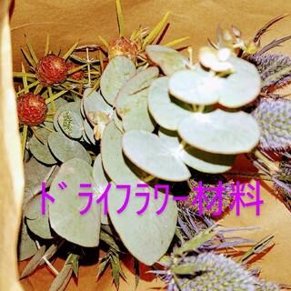 umi様専用 生花束2束 スタンデイングブーケ風  fulwer(その他)