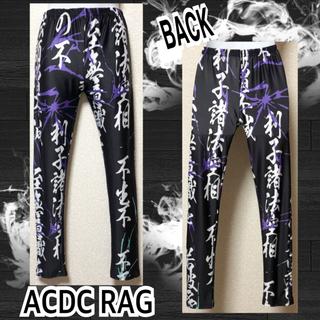 エーシーディーシーラグ(ACDC RAG)の【新品/ACDC RAG】ネオジャパン☆般若心経柄レギンス(レギンス/スパッツ)