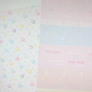 即購入可♥️20枚 A4 両面デザインペーパー☆ハチコ×naco(ラッピング/包装)