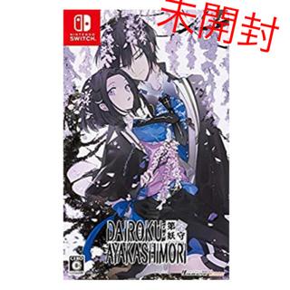 Nintendo Switch - DAIROKU:AYAKASHIMORI