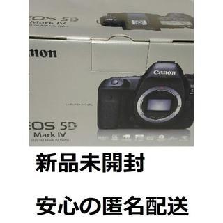 Canon - Canon EOS 5D Mark Ⅳ ボディ 新品未開封 保証印なし
