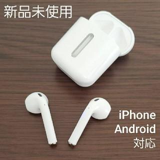 Apple - iPhone 完全ワイヤレスイヤホン本体 Android対応