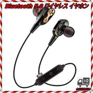 Bluetooth 5.0 ワイヤレス イヤホン(ヘッドフォン/イヤフォン)