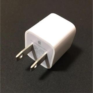 アップル(Apple)のiPhone付属 USBアダプター Apple 充電器(バッテリー/充電器)
