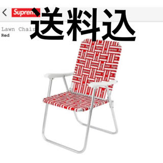 シュプリーム(Supreme)のsupreme lawn chair 新品未使用(折り畳みイス)
