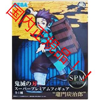 セガ(SEGA)の鬼滅の刃 竈門 炭治郎 SPMフィギュア(キャラクターグッズ)