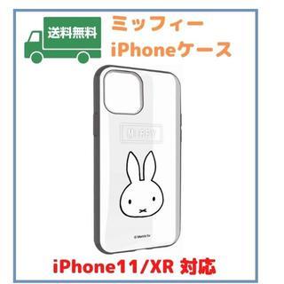 ミッフィー iPhoneケース MF-87BK クリア iPhone11/XR用(iPhoneケース)