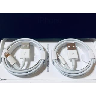 アップル(Apple)のiPhone充電器 Apple正規品並行輸入品 ライトニングケーブル 2本セット(バッテリー/充電器)