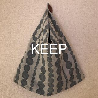 mina perhonen - mina perhonen/ crown bag -kemuri-