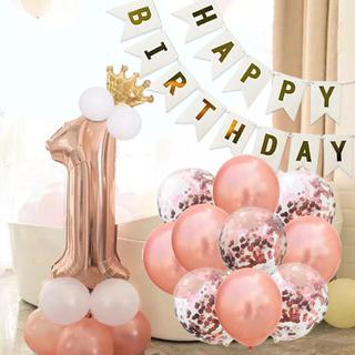 誕生日 数字の風船セット ナンバー バルーン ピンクゴールド 女の子 1才 飾り
