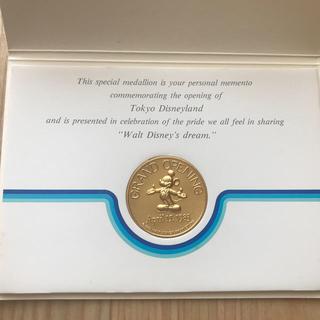 東京ディズニーランド  グランドオープン記念メダル