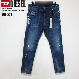 ディーゼル(DIESEL)の新品タグ付き ディーゼル ジョグジーンズ SWEAT JEANS W31 M(デニム/ジーンズ)