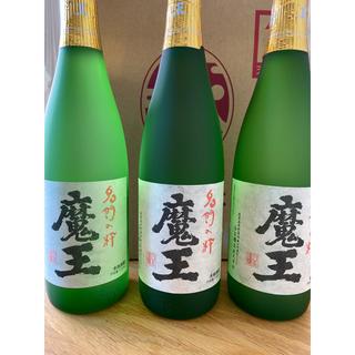 【プレミアム焼酎】魔王 3本セット(焼酎)