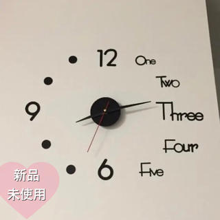 【静音】ウォールクロック ウォールステッカー ブラック 掛時計(掛時計/柱時計)