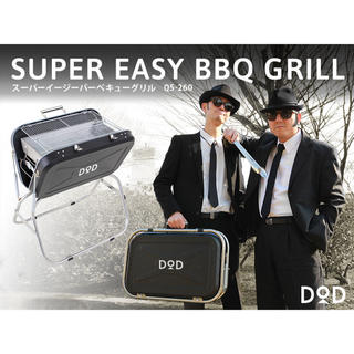 DOD スーパーイージーBBQグリル 新品未開封(調理器具)