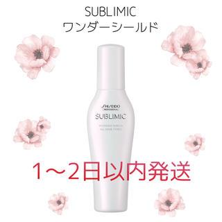 SHISEIDO (資生堂) - 資生堂 サブリミック ワンダーシールド 新品未使用