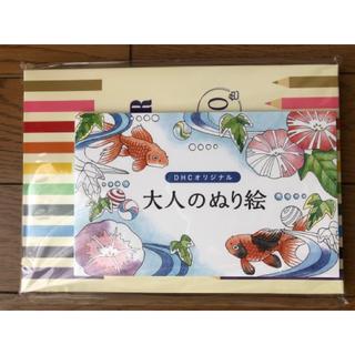 ディーエイチシー(DHC)の水彩色鉛筆10本 大人のぬり絵セット(色鉛筆)