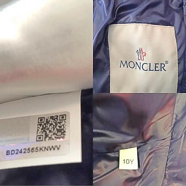 MONCLER(モンクレール)のモンクレール キッズ ドットダウンベスト キッズ/ベビー/マタニティのキッズ服女の子用(90cm~)(ジャケット/上着)の商品写真