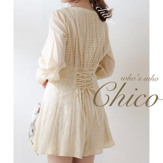 who's who Chico - 人気🍯¥7590【Chico】コットンレースロンパース BEI