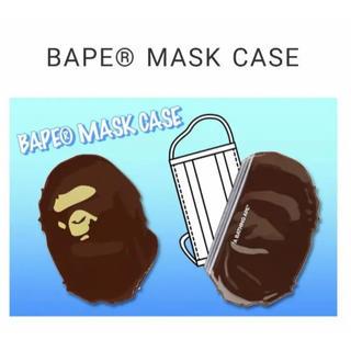 アベイシングエイプ(A BATHING APE)のBAPE マスクケース + マスク 1 枚添付(その他)