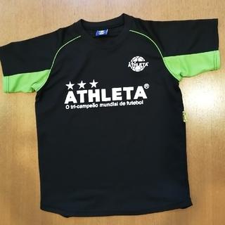 ATHLETA - アスレタ    サッカー  Tシャツ 150