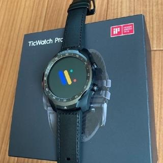 TicWatch Proブラック(腕時計(デジタル))