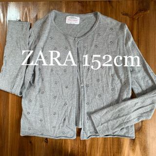ザラ(ZARA)のZARA カーディガン グレー ビジュー 150(カーディガン)