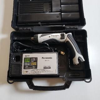 Panasonic 充電ドリルドライバー3.6V EZ7410 中古(工具/メンテナンス)