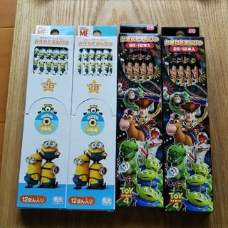 ディズニー(Disney)のかきかたえんぴつ  2B (12本入)(鉛筆)