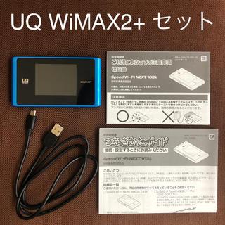 NEC - UQ WiMAX2+ セット