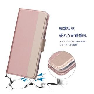 手帳型スマホケース(Androidケース)
