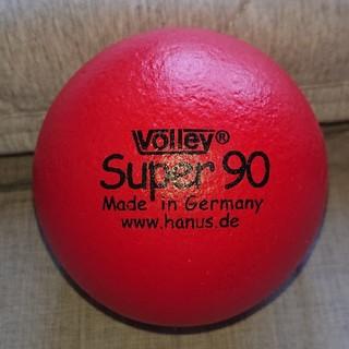 ボーネルンド(BorneLund)のボーネルンド しわくちゃボール90(ボール)