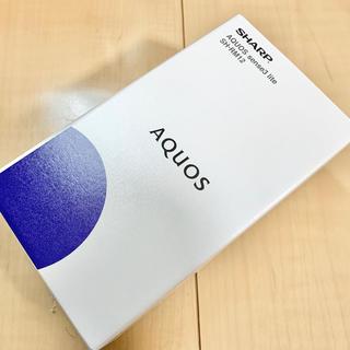 アクオス(AQUOS)の【新品未開封 送料無料】SH-RM12 シルバーホワイト(スマートフォン本体)