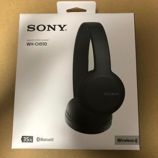 ソニー(SONY)のSONY WH-CH510 ワイヤレス ヘッドホン(ヘッドフォン/イヤフォン)